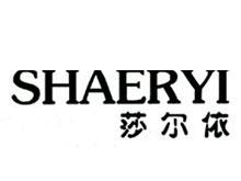 北京心海佳丽服装服饰有限公司