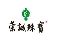 香港荣诚国际珠宝有限公司