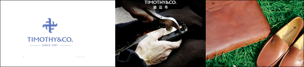 迪迈奇TIMOTHY&CO.