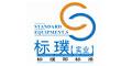 标璞实业(上海)有限公司