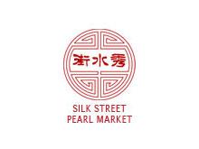 北京秀水街市场有限公司