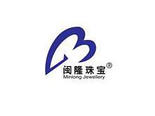 浙江闽隆珠宝有限公司