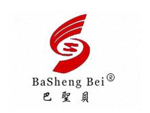 廣州巴圣貝領帶服飾有限公司