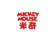 华特迪士尼(上海)有限公司(米奇Mickey)