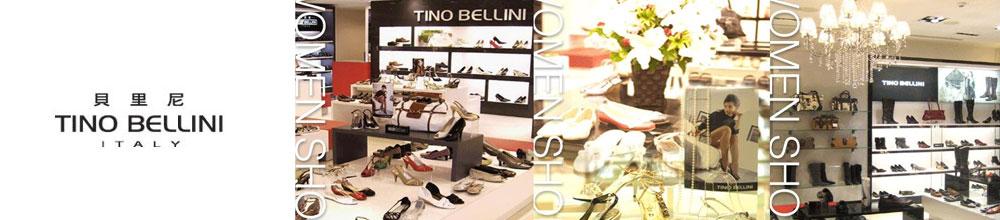 贝里尼TINO BELLINI