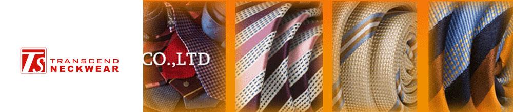 厦门创胜时装领带有限公司