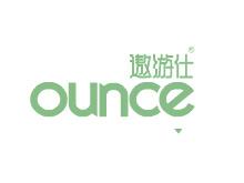 北京风雨雪天地贸易有限公司