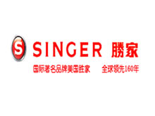 上海胜家缝纫机销售有限公司
