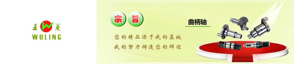 宁波五菱工贸实业有限公司