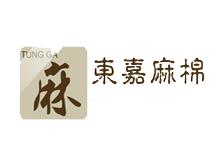 東嘉麻棉(常州)有限公司