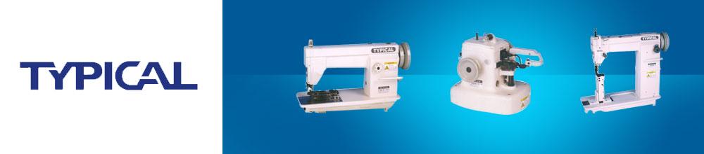 标准缝纫机菀坪机械有限公司