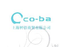 上海柯佰商贸有限公司