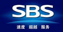 福建潯興SBS拉鏈科技股份有限公司