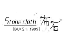 杭州布石服饰有限公司