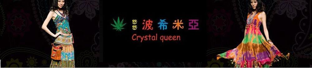 波希米亚crystal queen