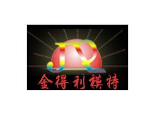 深圳市金得利模特兒制品廠