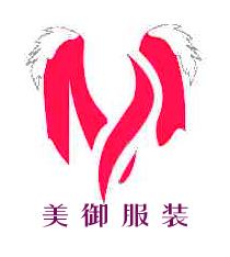广州美御服装有限公司