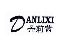 惠州市粤通鞋业有限公司