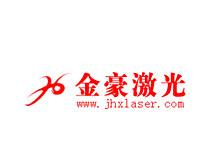 武汉金豪光电设备有限公司