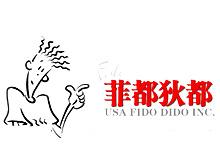 广州市菲都狄都贸易有限公司
