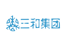 临清三和纺织集团有限公司