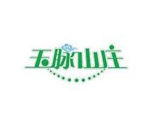 宝丛(北京)国际企业管理有限公司