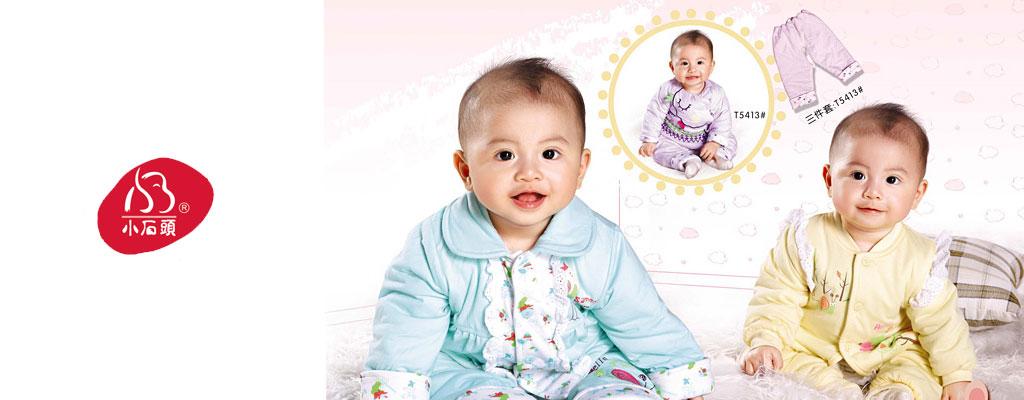 香港顶尖国际妇婴用品有限公司
