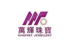 香港万辉珠宝首饰有限公司