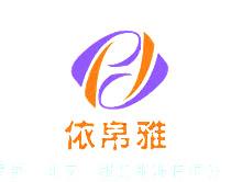 豪爵(北京)服裝服飾有限公司