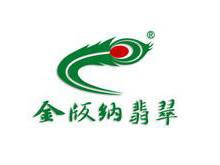 云南金版纳翡翠有限公司