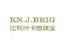 比利时卡恩珠宝公司