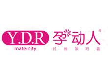 宁波丹尼丝孕婴童用品有限公司