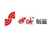 武漢世城集團有限公司