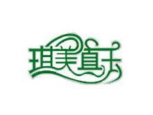 中国·南阳琪美真玉连锁有限公司