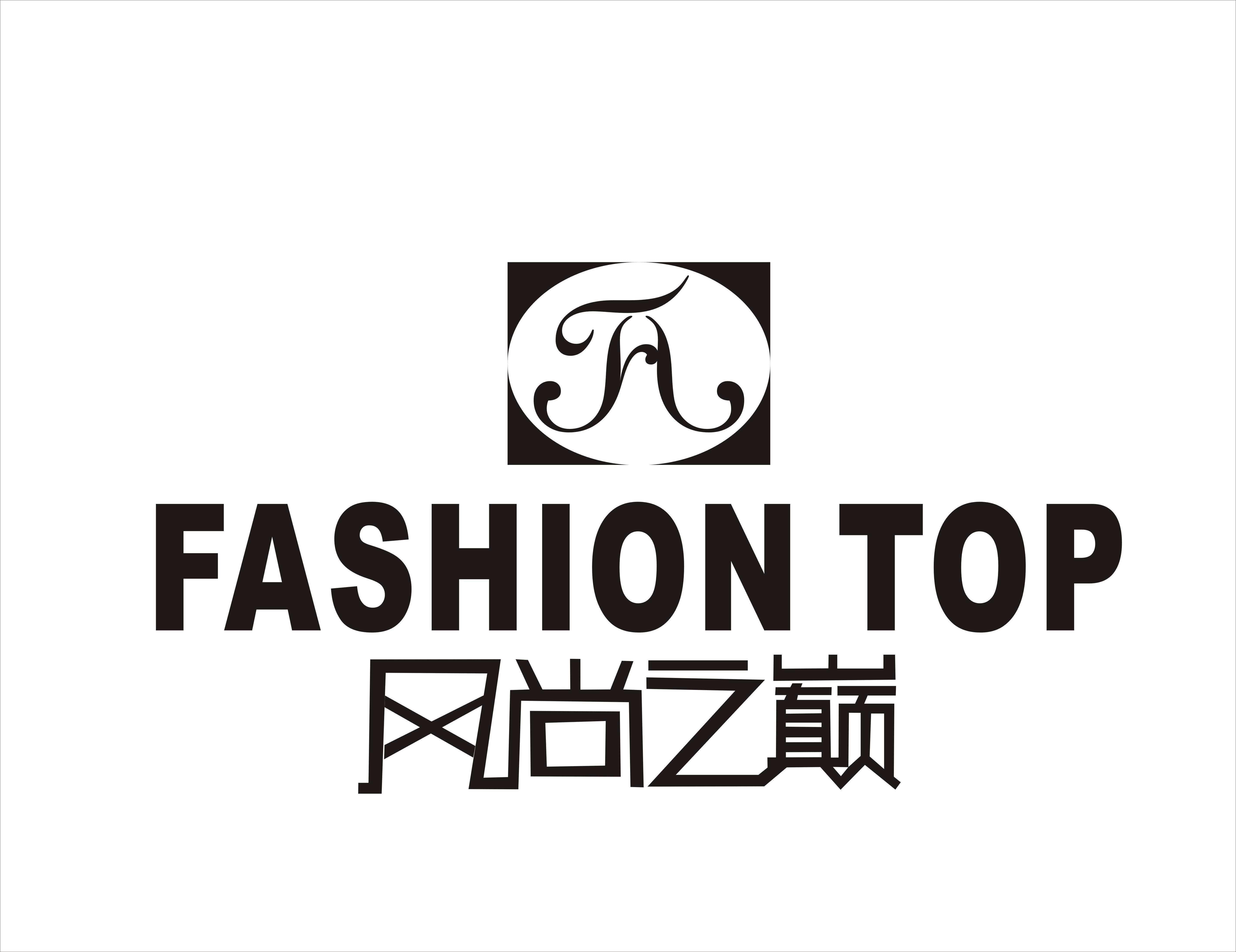 上海尚层服饰有限公司