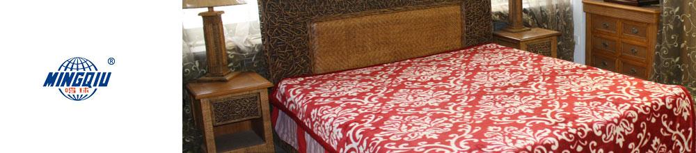威海毛纺织集团