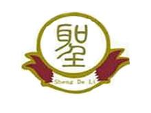 深圳圣德利珠宝有限公司