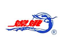 苏州嫦娥造纸网毯有限公司/太仓嫦娥工业用呢有限公司