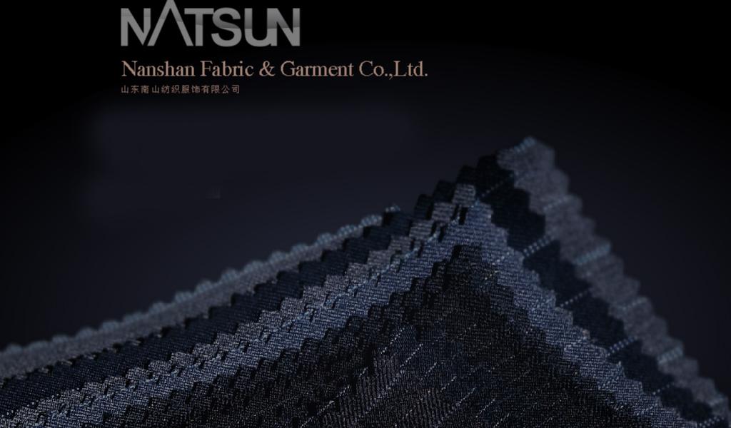 山東南山紡織服飾有限公司