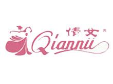 上海倩女鞋业有限公司