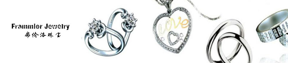 弗倫洛珠寶首飾