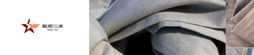 联邦三禾纺织贸易有限公司