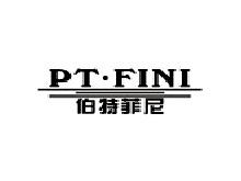 广州司麦安琪商贸发展有限公司