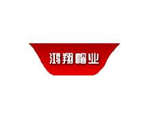 扬州鸿翔帽业有限公司