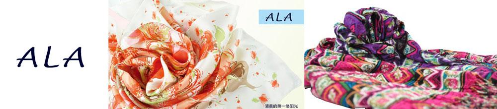 上海光之源服饰有限公司