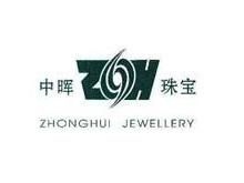 香港中晖珠宝集团有限公司