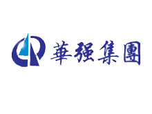 江蘇省華強紡織有限公司