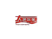 苏州市太湖绢麻纺织有限责任公司
