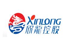 欣龙控股(集团)股份有限公司