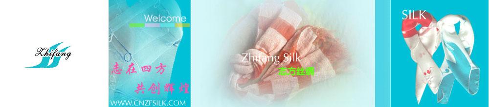 志方ZHIFANG